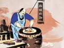 天津煎饼加盟就找老味石磨煎饼