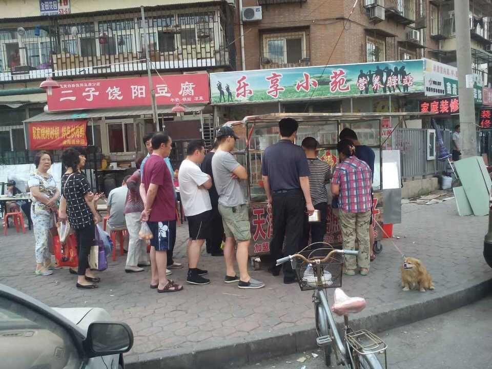 老味煎饼加盟河北区店